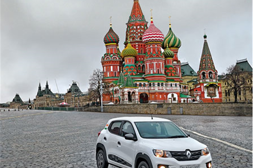 Moscow's iconic St Basil's Cathedral adds colour to the g...