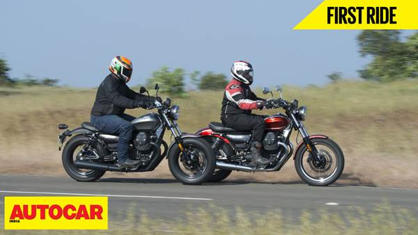 Moto Guzzi V9 Bobber, Roamer video review