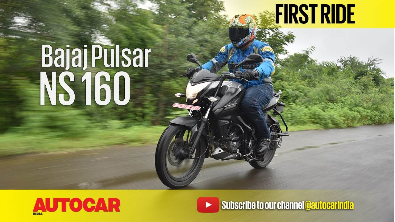 2017 Bajaj Pulsar NS160 video review