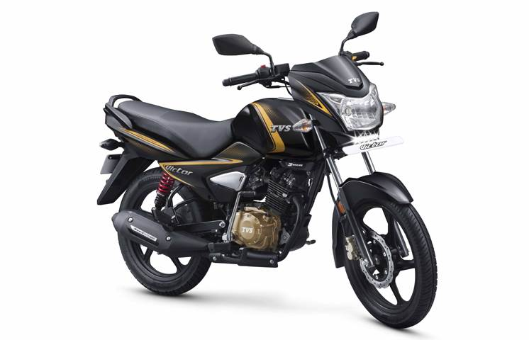 TVS launches Victor Premium Edition at Rs 55,065