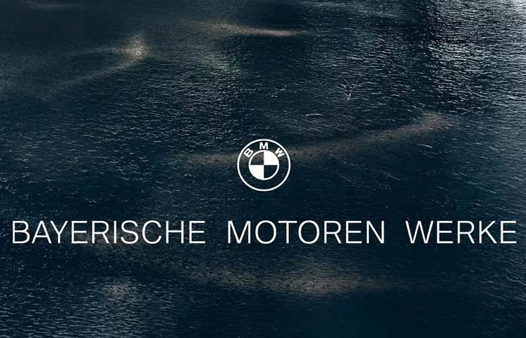 BMW unveils new logo for exclusive models