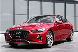 2017 Genesis G70 by Hyundai revealed
