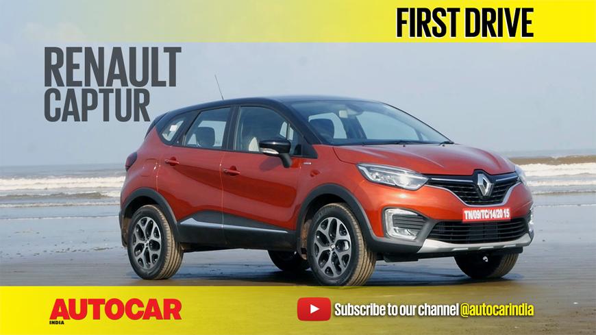 2017 Renault Captur video review