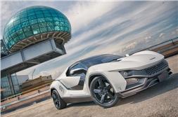 Tata Tamo Racemo wins German Design Award 2018