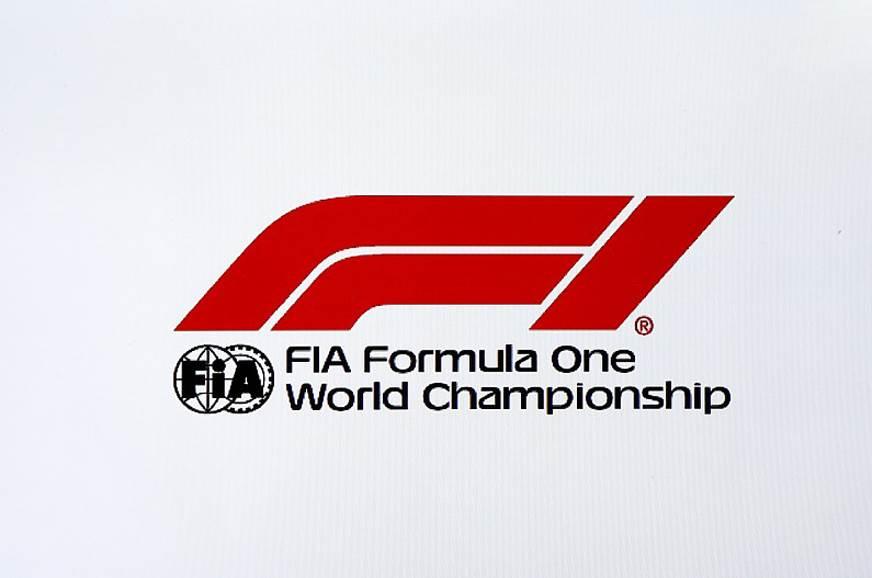 New Formula 1 logo revealed at Abu Dhabi season finale