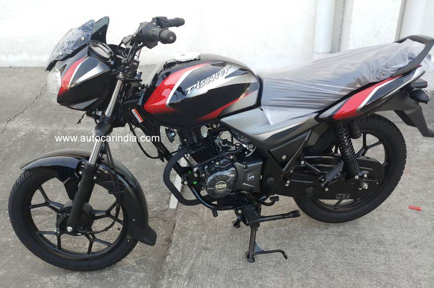 New Bajaj Discover 110 leaked ahead of January 10 launch