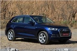 2018 Audi Q5 price, variants explained