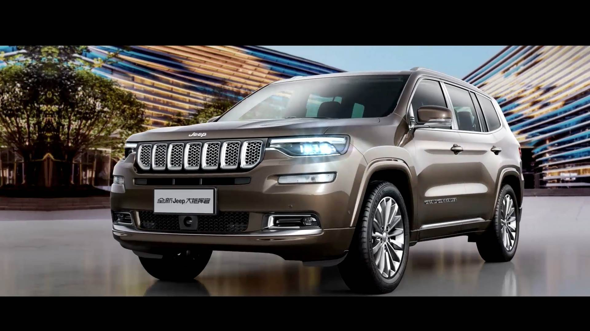 New Jeep Grand Commander revealed