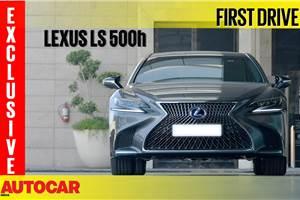 2018 Lexus LS 500h video review