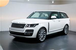 Limited edition Range Rover SV Coupé unveiled