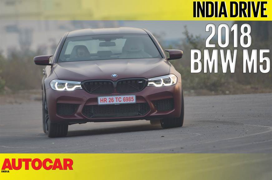 2018 BMW M5 India video review