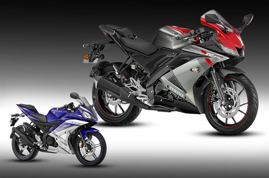 How different is the new Yamaha R15 V3.0 from the R15 V2.0?