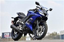 Yamaha YZF-R15 V3.0: 5 things you need to know