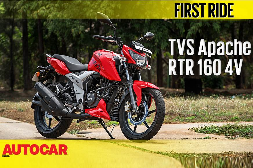 2018 TVS Apache RTR 160 4V video review