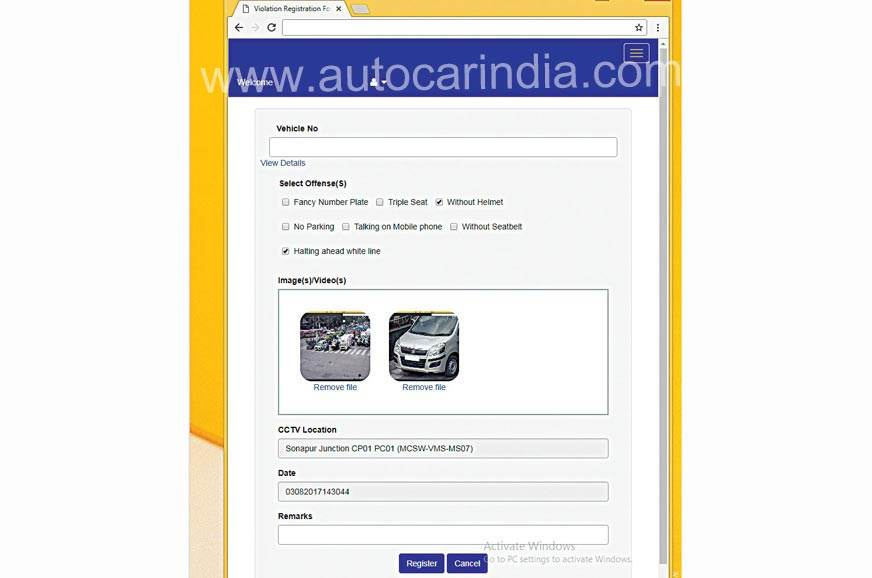 How an e-challan is generated 3: Link to e-challan is sen...