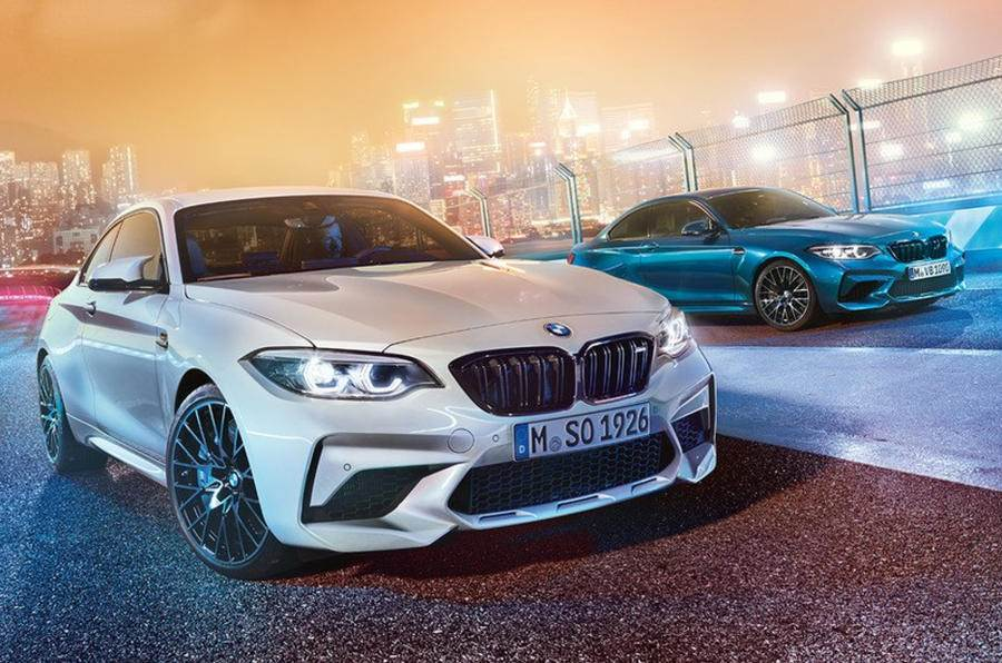 BMW M2 Competition leaks online