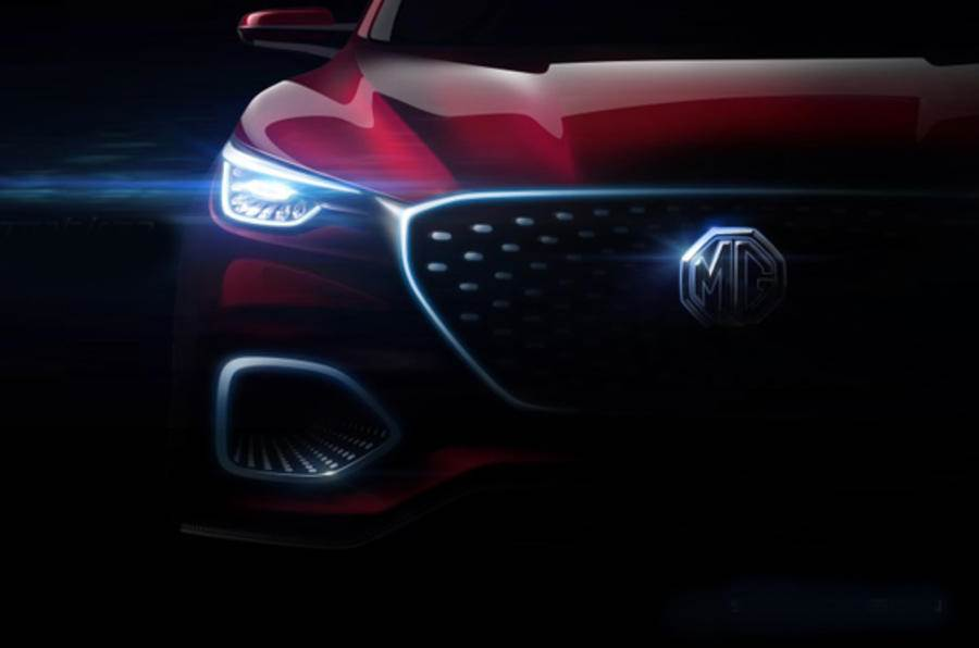 MG X-Motion to be showcased at Beijing motor show