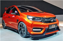 Honda Small RS Concept revealed