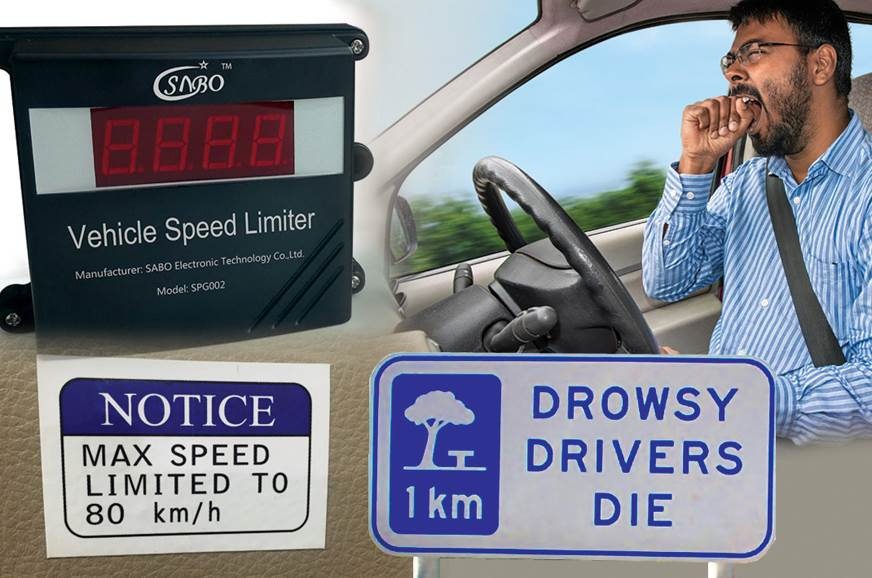 A low speed limit may not necessarily be a lifesaver.