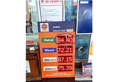 Petrol hits highest-ever price of Rs 84.40 a litre in Mumbai