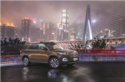 Car import tariffs in China slashed to increase international trade