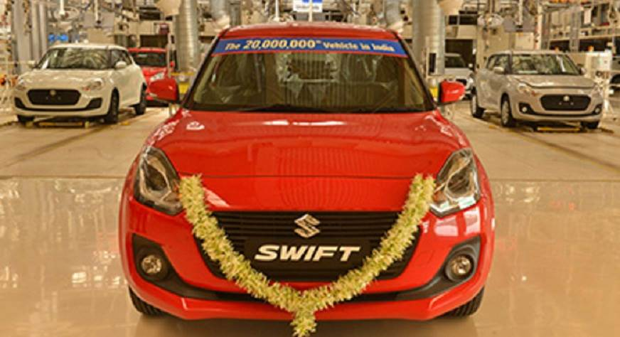 Maruti Suzuki produces its 20 millionth vehicle
