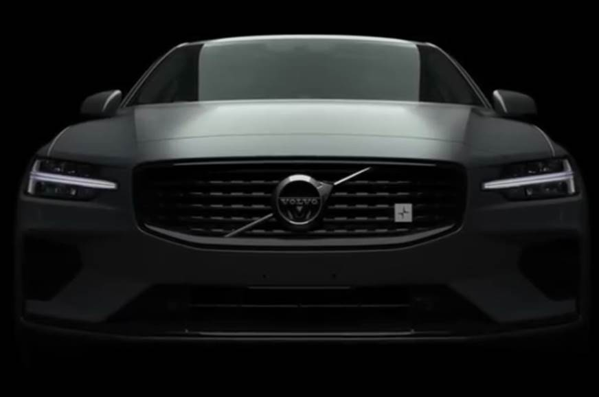 Volvo S60 T8 Twin Engine Polestar in the works