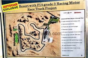Andhra Pradesh to get new race track