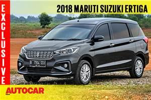 2018 Maruti Suzuki Ertiga video review