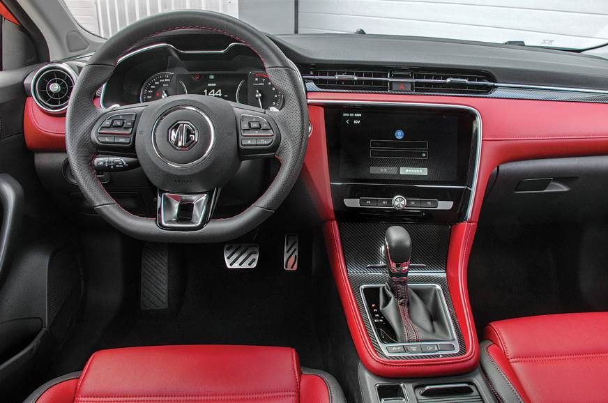 The red leather is a bit over the top, but the big screen...