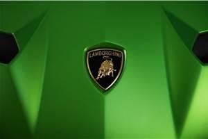 Lamborghini Aventador SVJ teased
