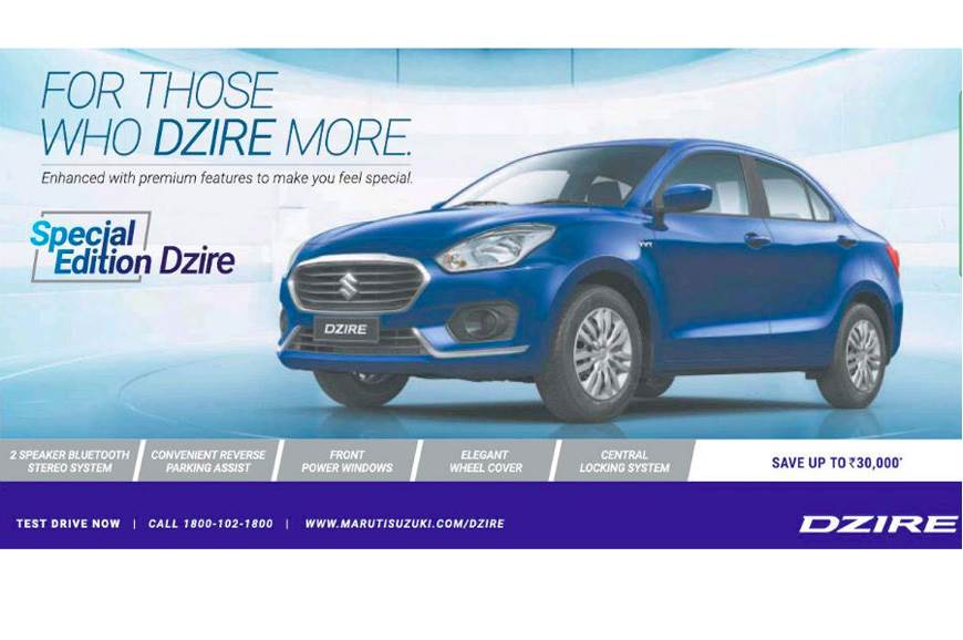 Maruti Suzuki Dzire special edition launched at Rs 5.56 lakh