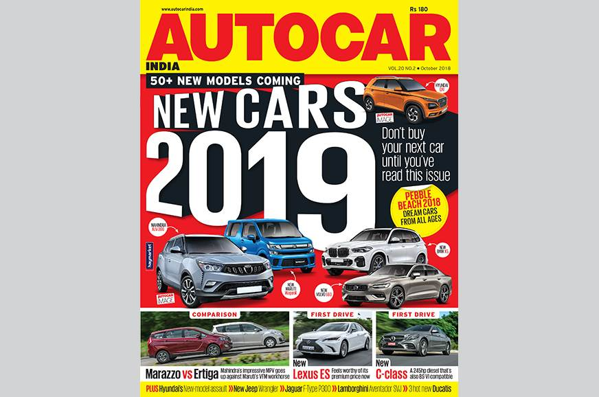 October 2018 issue out on stands now
