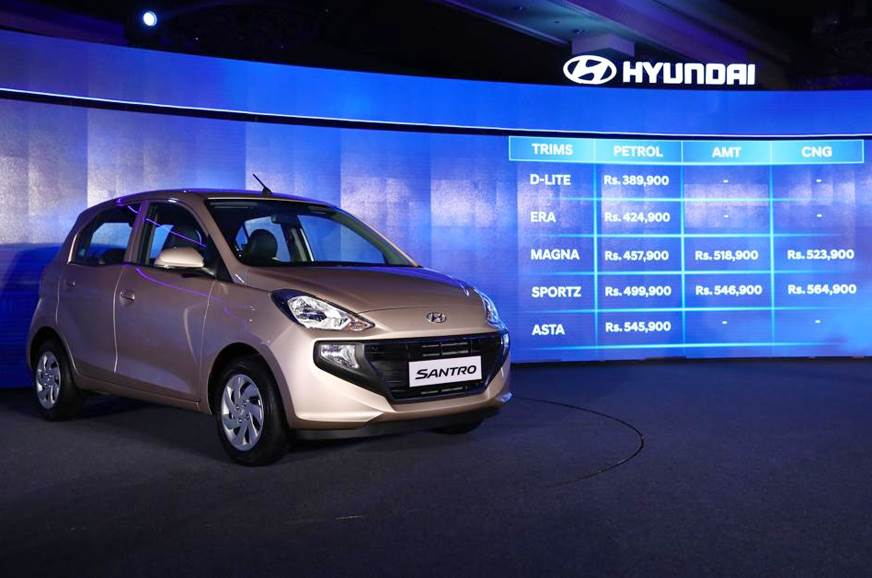 2018 Hyundai Santro launched at Rs 3.89 lakh