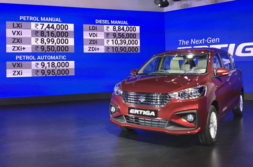 New Maruti Suzuki Ertiga launched at Rs 7.44 lakh