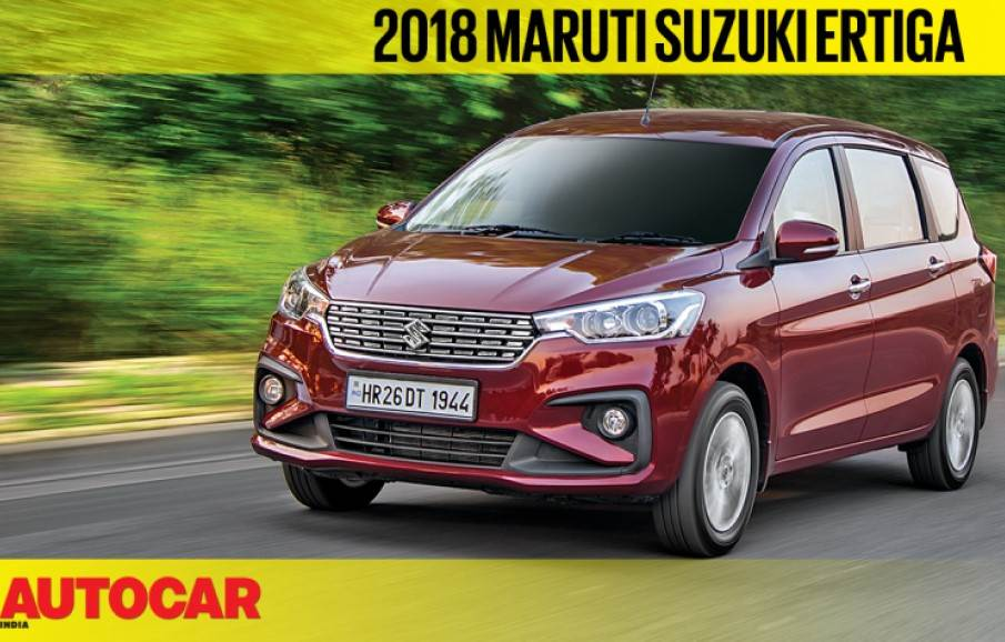 2018 Maruti Suzuki Ertiga video review
