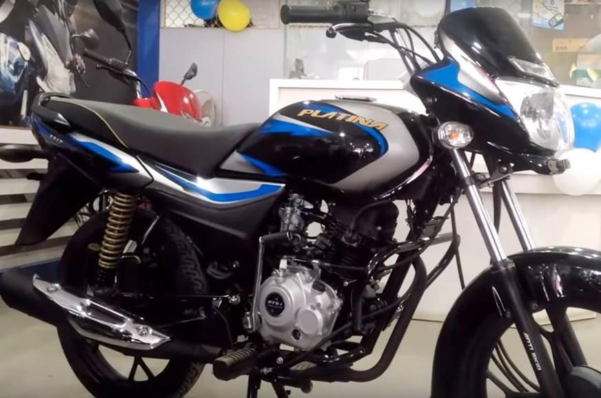 New Bajaj Platina 110 launched at Rs 49,300