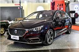 eMG 6 sedan makes India debut at Autocar Performance Show 2018