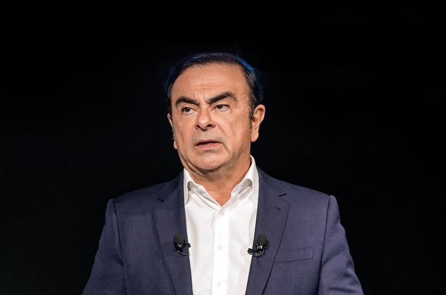Carlos Ghosn's release from prison postponed