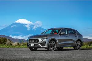 Maserati Levante Trofeo review, test drive