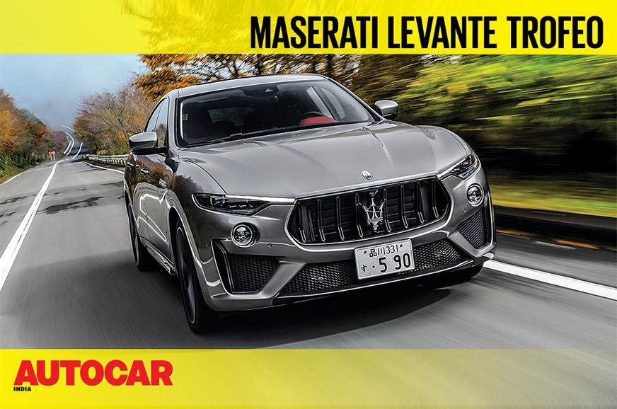 Maserati Levante Trofeo video review