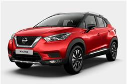 Nissan Kicks price, variants explained