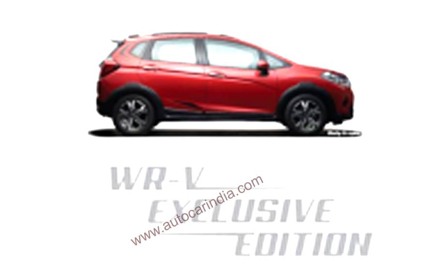 Honda WR-V, Amaze, Jazz Exclusive edition launch tomorrow