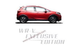 Honda WR-V, Amaze, Jazz Exclusive edition launch tomorrow