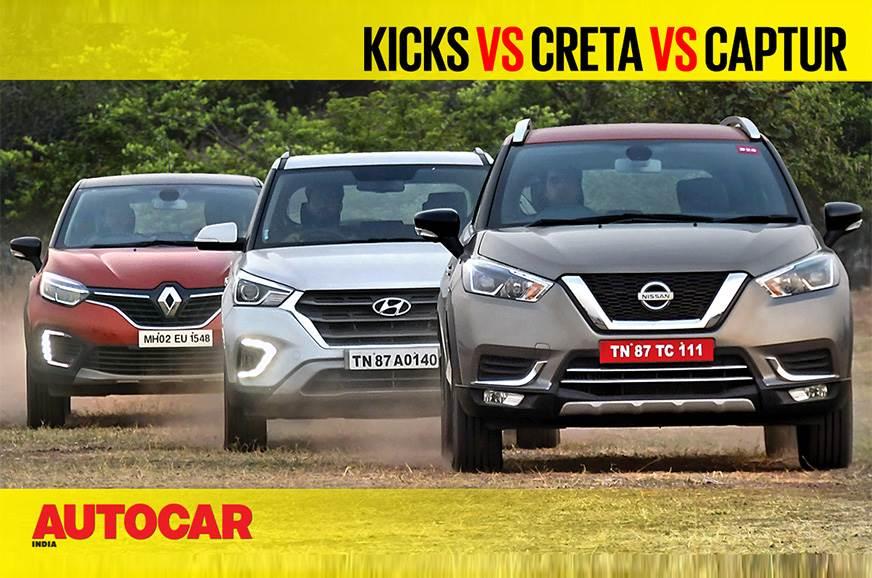 2019 Nissan Kicks vs Hyundai Creta vs Renault Captur comparison video
