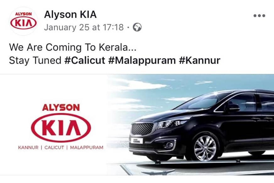 Kia Kerala dealerships appointed
