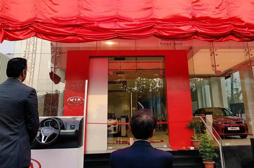 Kia Motors' first India dealership opens in Noida