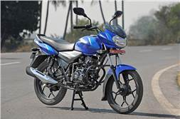2019 Bajaj Discover 110 CBS priced at Rs 53,273