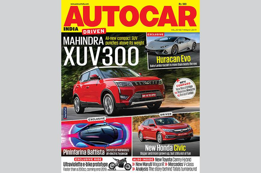 Autocar India March 2019 issue out on stands now!
