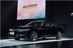 New ASEAN-spec Honda Accord revealed